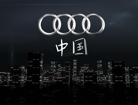 Audi Haendlerveranstaltung China